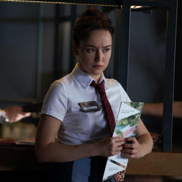 Девушка устраивается на работу к богатому девушки на работе читать