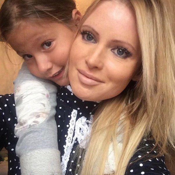 Дана Борисова чуть не умерла от анорексии - Звезды - WomanHit.ru | 600x600
