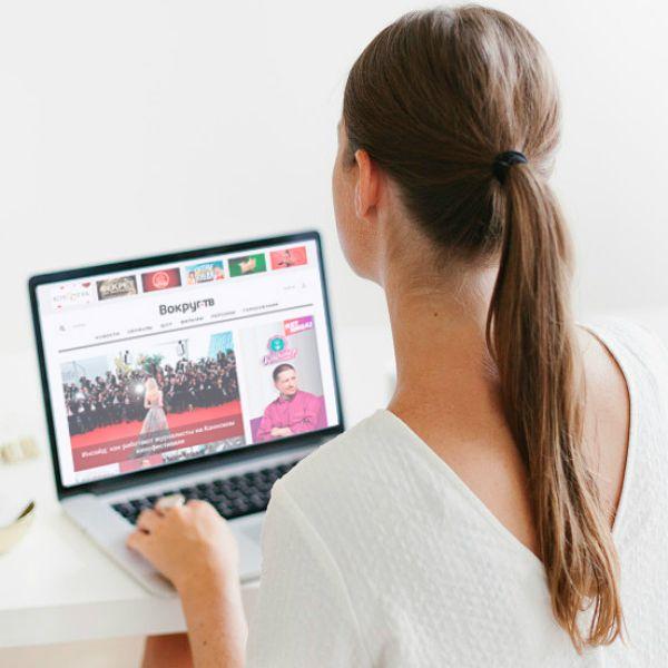 Онлайн-телегиду «Вокруг ТВ» исполняется 10 лет