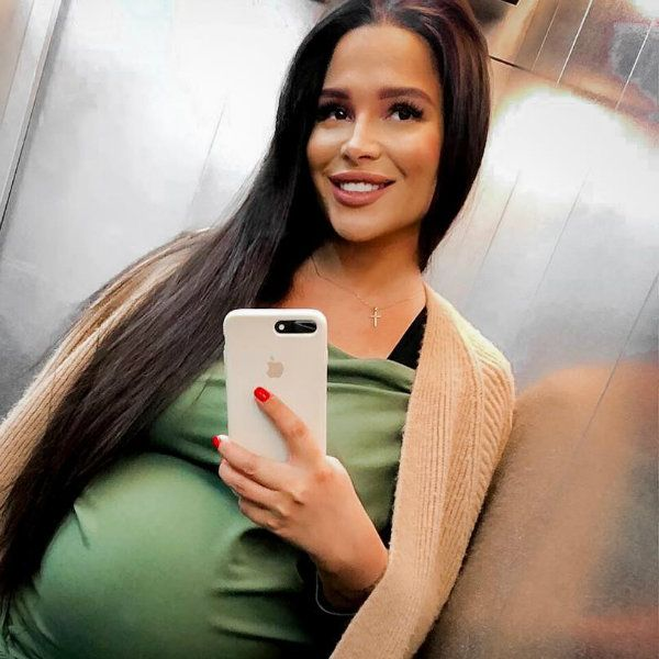 Беременная звезда «Дома-2» Катя Колисниченко вышла замуж