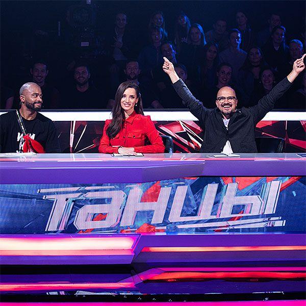 «ТАНЦЫ», 6 сезон: ТНТ объявил дату выхода в эфир и состав наставников