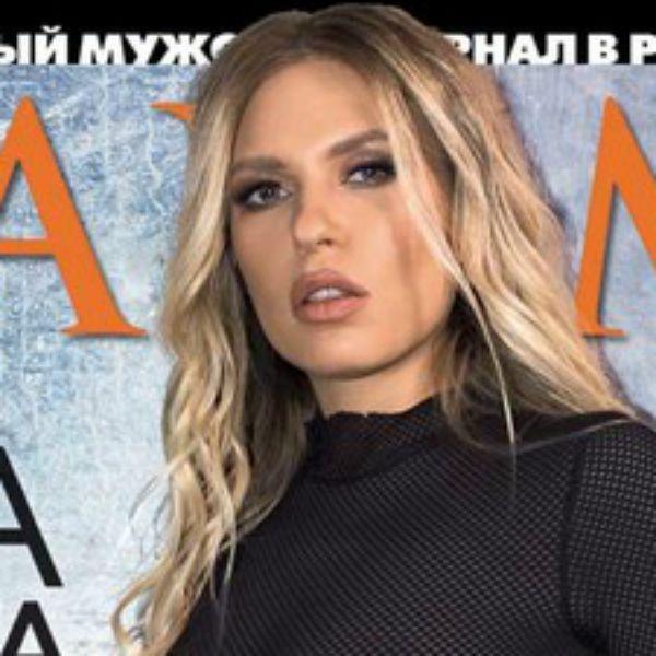 Появилась обложка журнала MAXIM с Ритой Дакотой после липосакции