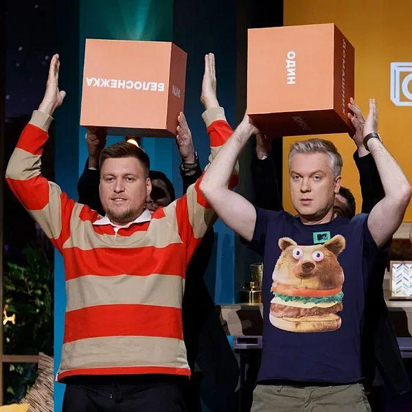 В новом шоу Михаила Шаца в качестве гостей появились Сергей Светлаков и Александр Незлобин