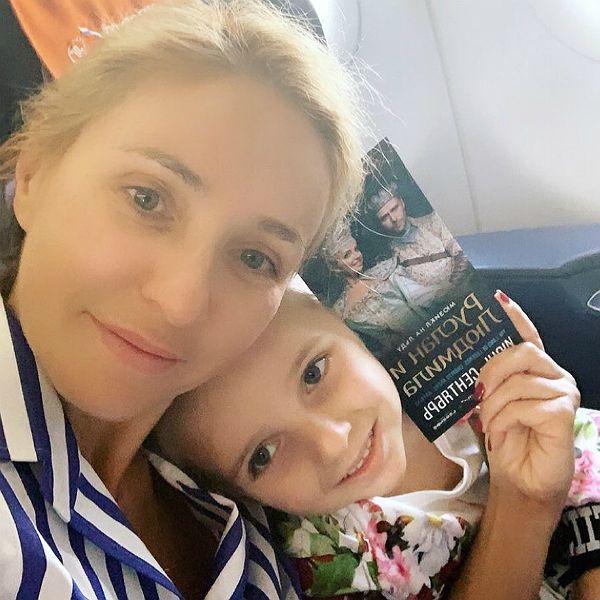Татьяна Навка показала, как проводит время с 5-летней дочерью