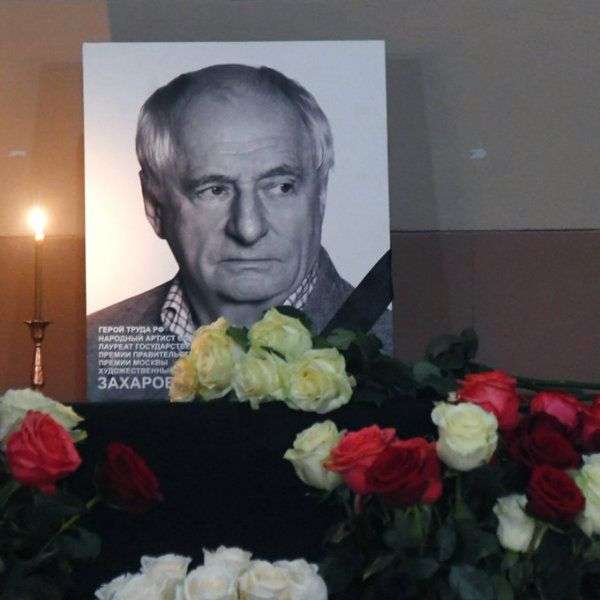 Ради церемонии прощания с Марком Захаровым в центре Москвы перекрыли улицу