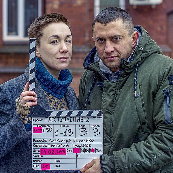 Завершены съемки 2-го сезона сериала «Преступление» с Павлом Прилучным и Дарьей Мороз