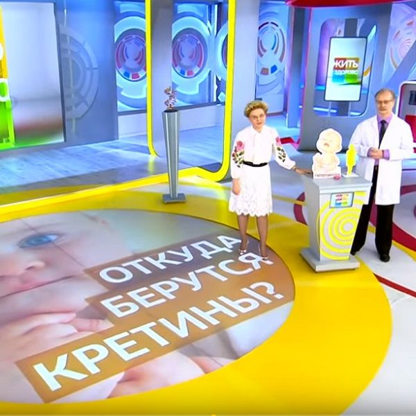 Ксения Собчак осудила Елену Малышеву, назвавшую детей с умственной отсталостью «кретинами»