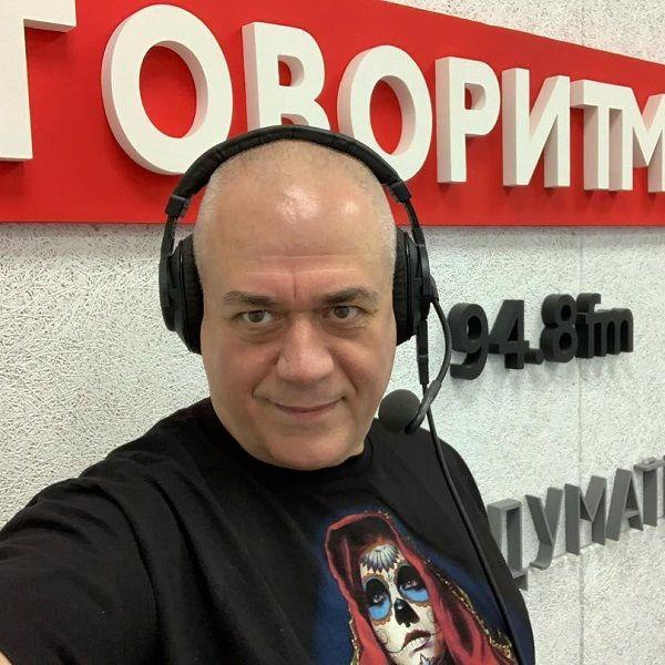 Семья Сергея Доренко развеяла его прах в Керчи
