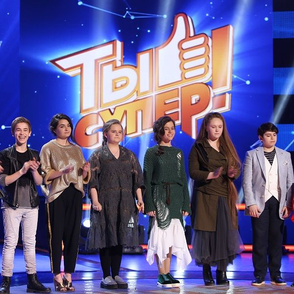 На НТВ стартует 3-й сезон музыкального конкурса «Ты супер!» для детей, оставшихся без попечения родителей