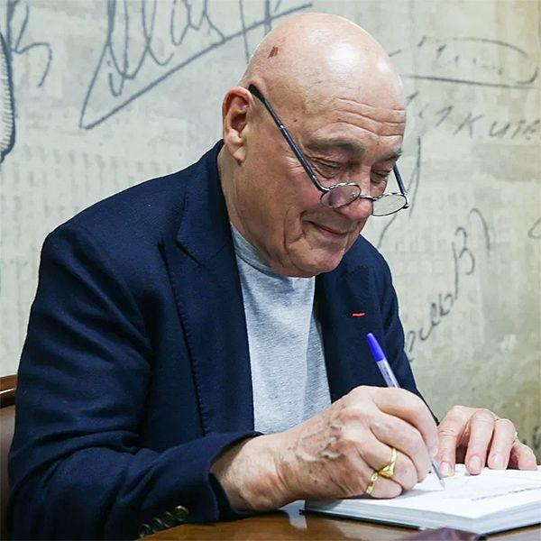 85-летний Владимир Познер презентовал свою новую книгу «Немецкая тетрадь. Субъективный взгляд»
