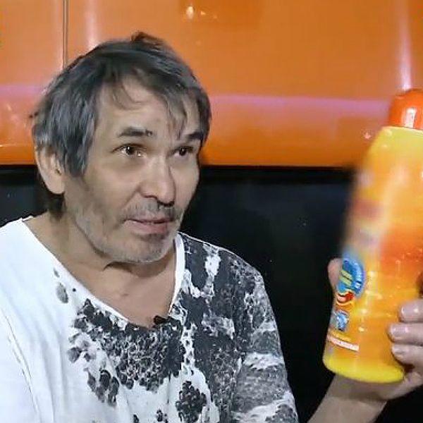 Бари Алибасов представил доказательства того, что действительно отравился средством для прочистки труб