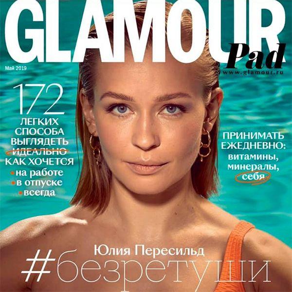 34-летняя Юлия Пересильд появилась на обложке глянца без ретуши и фотошопа