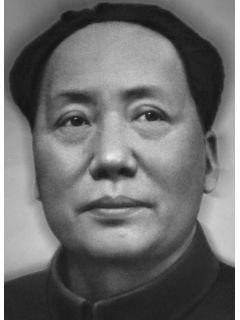 Статья Мао о Сталине