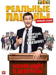 Скачать 3gp и mp4 сериалы на телефон | ex-film. Ru.