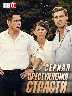 Фильм энциклопедия секса2