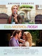 Филмы про сексуалнык танцы девушек