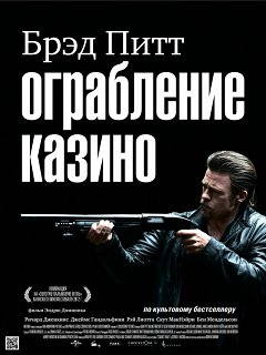 Интернет казино на рубли на русском языке