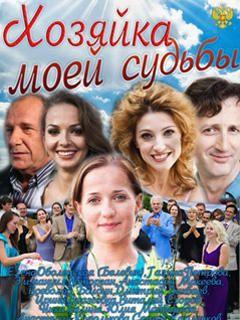 Русский кастинг - 220 видео. Смотреть Русский кастинг - порно видео на PornoHype.Net