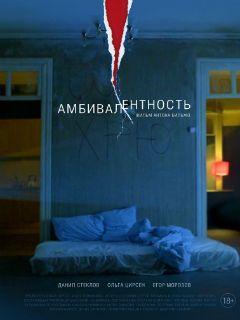 Голая Ольга Цирсен Видео