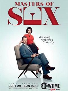 Секс 1 тв