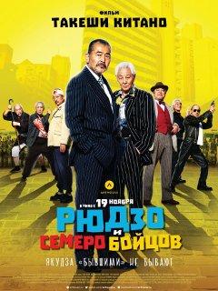 zhopi-katsumi-film-pro-pozharku-drochit-muzhikam-ulitse