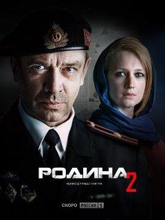 скачать сериал родина россия торрент