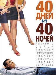 eroticheskiy-film-vse-nachinaetsya-s-potseluya-eroticheskoe-video-v-kupalnikah