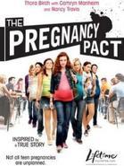 Про беременность кино