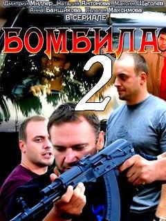 video-film-bombila-video-zhena-izmenyaet-muzhu-u-nego-na-glazah