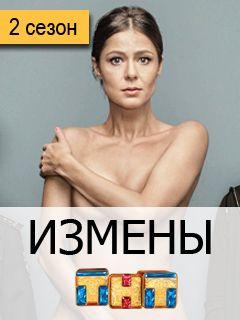 Русски измена видео, проститутки питера недорого поминутно