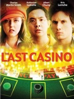 рояль фильм израильских сайтов казино