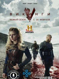 Викинги 3 сезон рецензия 8723
